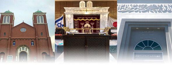 世界平和の祈りinジャパン